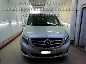 Красим Mercedes Benz Gl в Минске +375298316331