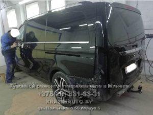 mercedes v-class полировка кузова