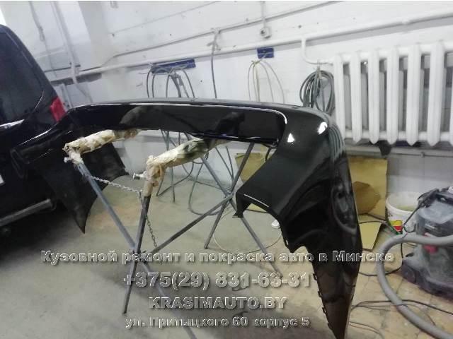 Ремонт и покраска бампера в Минске