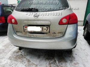 Nissan Rogue покраска заднего бампера в Минске