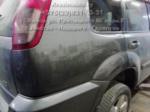 покраска заднего крыла Nissan X-Trail