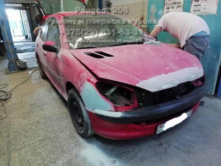 Peugeot 206 подготовка к покраске капота