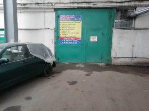 Контакты СТО в Минске ул. Притыцкого 60, корп. 5 +375298316331