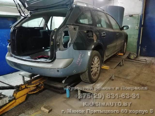 Renault Laguna II замена заднего бампера в Минске