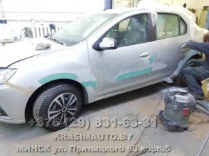 Покраска кузова Renault LOGAN в Минске