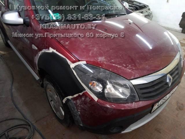 Локальная покраска авто в Минске