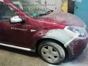 Кузовной ремонт переднего крыла Renault Stepway 2013 г.в.