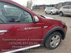 Рихтовка и покраска переднего крыла Renault Stepway 2013 г.в. в Минске