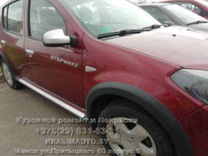 Renault Stepway 2013 г.в. рихтовка крыла и покраска
