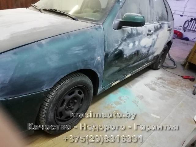 Seat Ibiza СТО в Минске +375298316331 покраска кузова